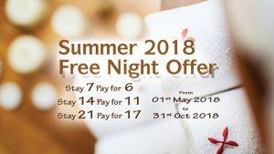 Summer 2018 Free Night Offer at Siddhalepa Ayurveda Health Resort Wadduwa