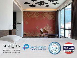 Maitria Hotels and Residences